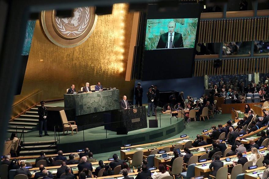 Más de 180 jefes de Estado participan en la Asamblea General de las Naciones Unidas. (Foto Prensa Libre: AFP).