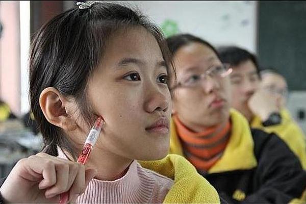 mas joven asiáticos