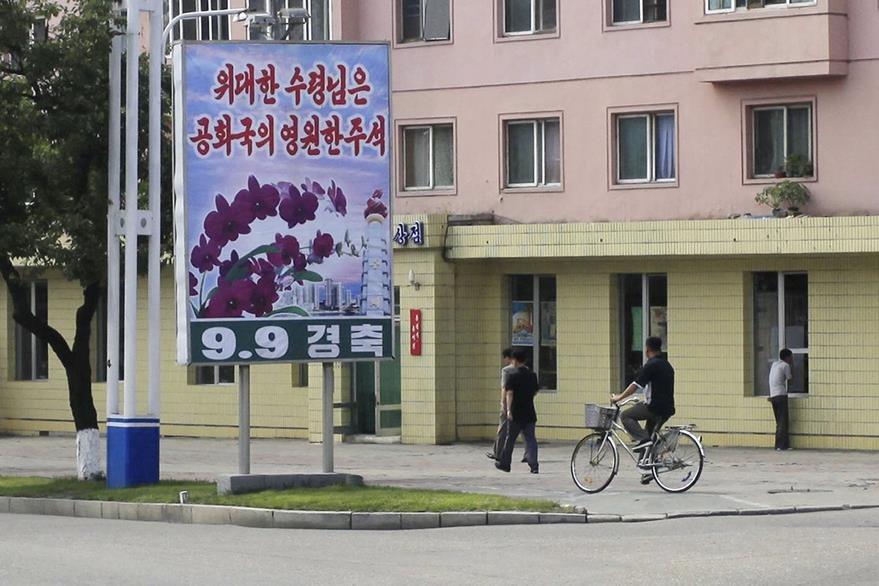 Calles de Pyongyang, Corea del Norte. (Foto Prensa Libre: AP)