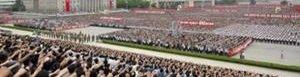Desfile de aniversario de Corea del Norte.