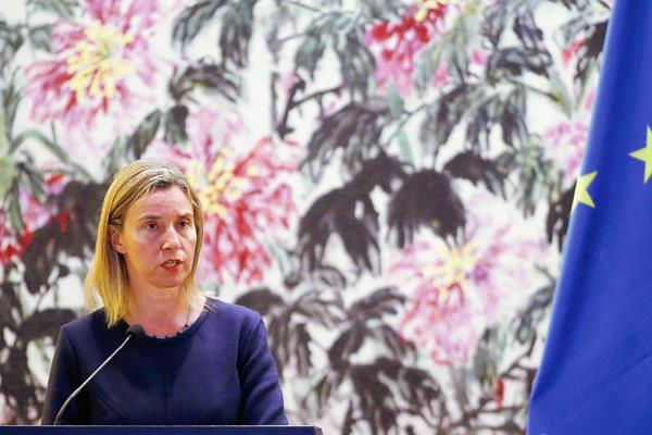 La jefa de la diplomacia de la Unión Europea (UE), Federica Mogherini.(Foto Prensa Libre:EFE)