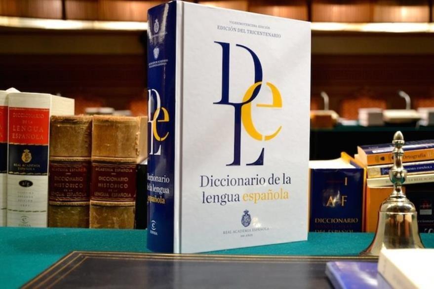 La 23 edición del Diccionario de la Real Academia Española puede consultarse en la página web de la Academia. (Foto Prensa Libre: Tomada de www.rae.es)
