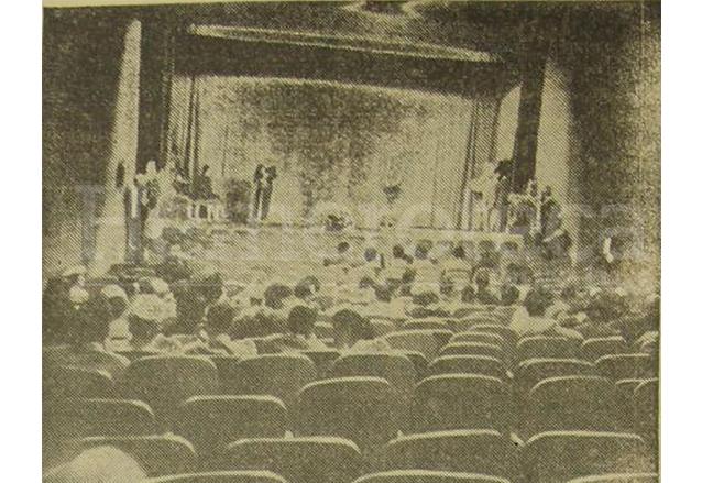 Interior del Cine París en 1958. (Foto: Hemeroteca PL)