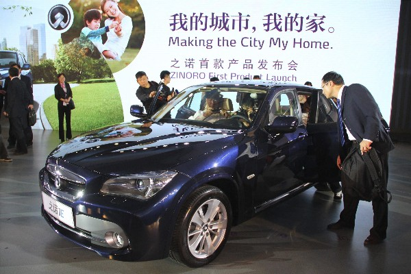 Automóvil eléctrico chino, ahora desarrollan uno controlado por la mente.