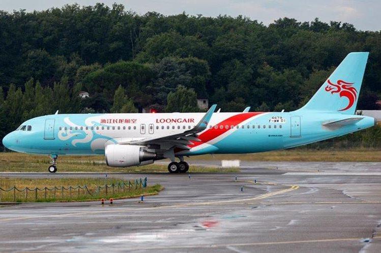 El avión, de la compañía aérea china Loong Air, cubría la ruta desde Hangzhou a Xishuangbanna.(Foto: Twitter).