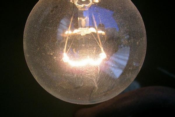C mo ahorrar energ a en el hogar y utilizarla de forma for Como ahorrar en el hogar