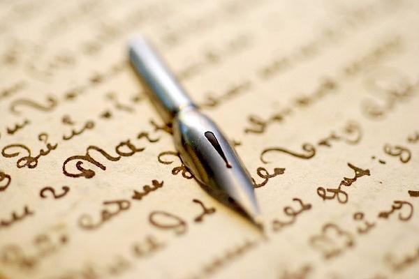 Escritores mayores de 18 años pueden participar en concurso literario.