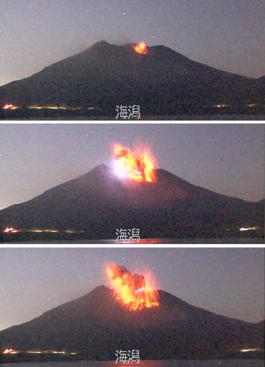 Secuencia de la explosión del volcán  Sakurajima en Japón. (Foto Prensa Libre: AFP).