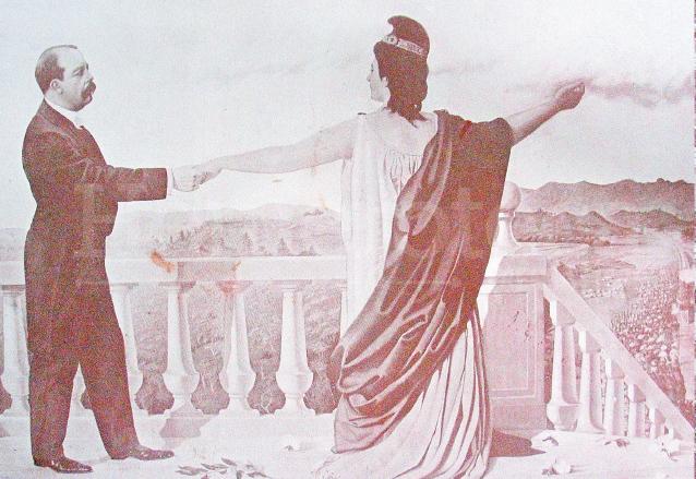 Grabado alegórico que muestra a la diosa romana Minerva acompañando a Estrada Cabrera en el liderazgo que llevará al país al progreso.  (Foto: Hemeroteca PL)