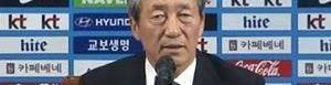 Surcoreano Chung Mong-joon, aspira a presidencia de la FIFA.