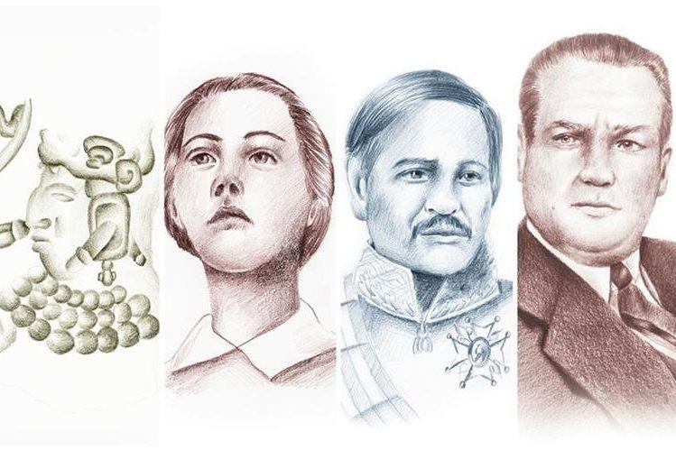 Un glifo maya, Dolores Bedoya de Molina, Rafael Carrera y Juan José Arévalo Bermejo.