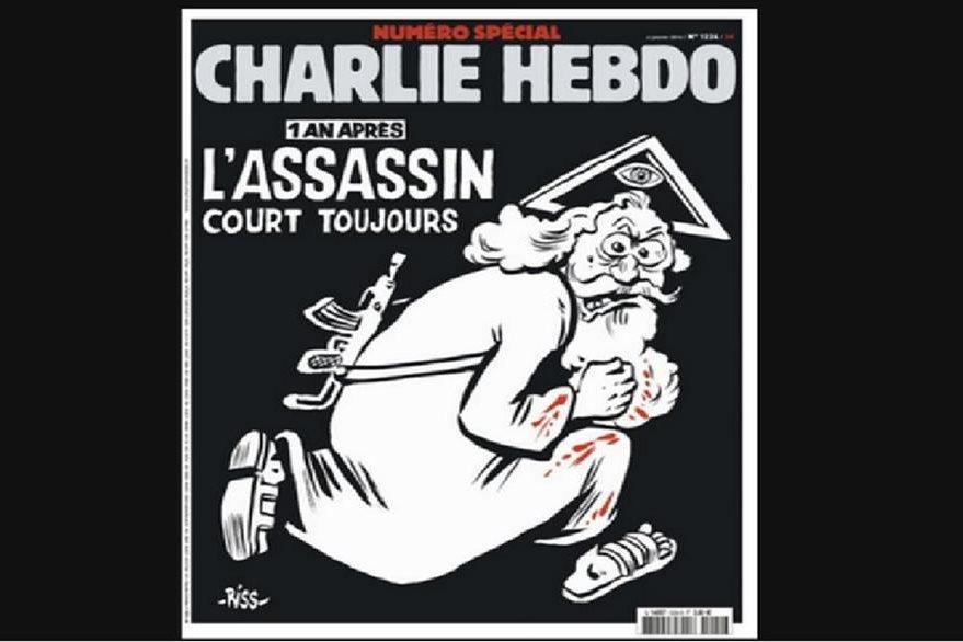 Charlie Hebdo publicará el miércoles un número especial,