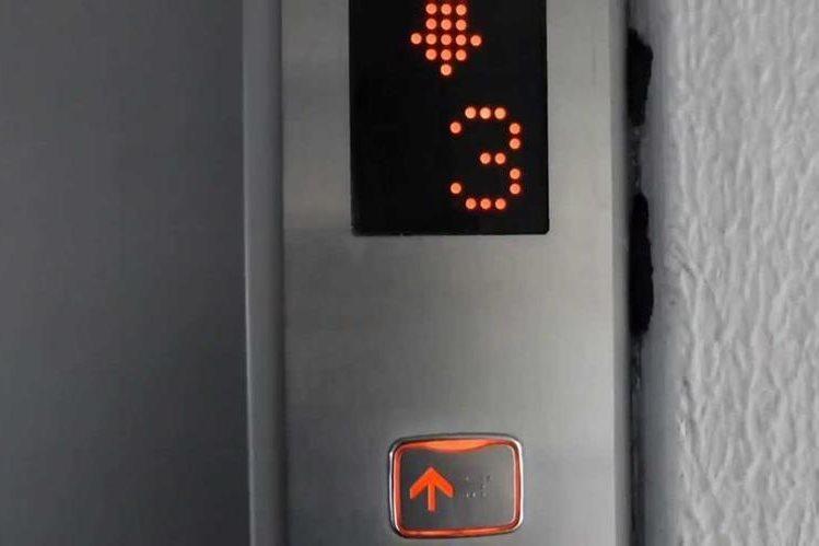 Ilustración. El ascensor más rápido del mundo es capaz de subir 119 plantas en 53 segundos.(Foto: Internet).