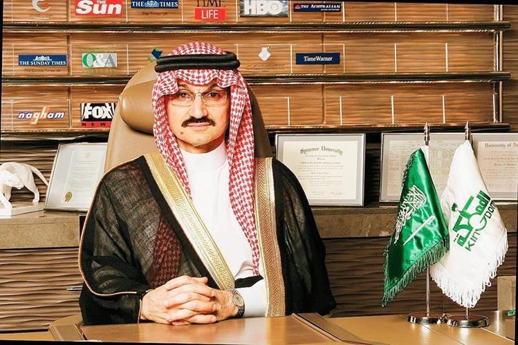 Al Walid bin Talal al Saud, prícipe saudí donará toda su fortuna para obras benéficas.