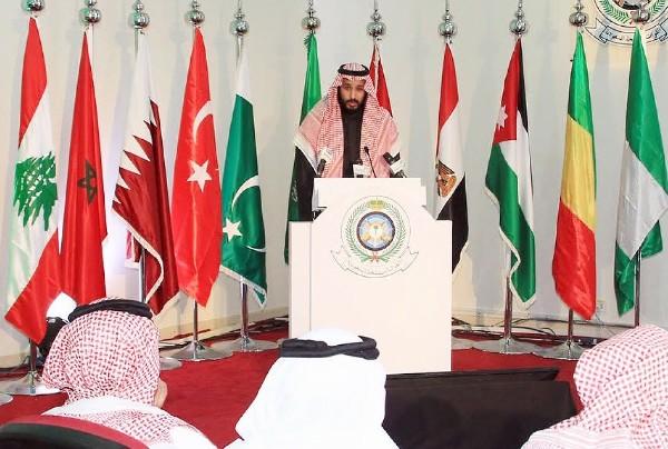 """<span class=""""hps"""">Mohammed bin</span> <span class=""""hps"""">Salman</span> <span class=""""hps"""">anuncia la formación de</span> una <span class=""""hps"""">coalición antiterrorista.</span>"""
