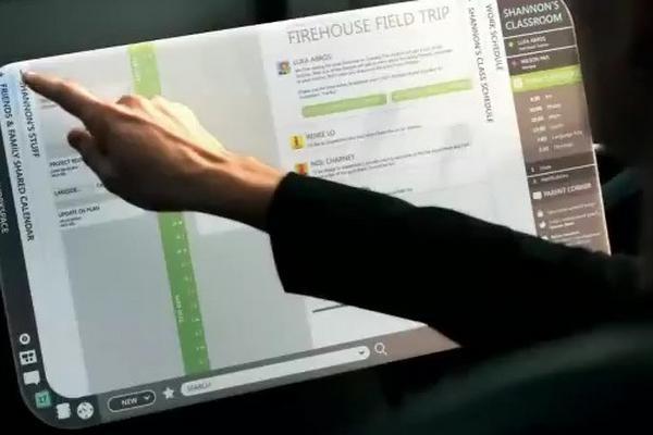 """<p>Microsoft muestra su visión del futuro. <br _mce_bogus=""""1""""></p>"""