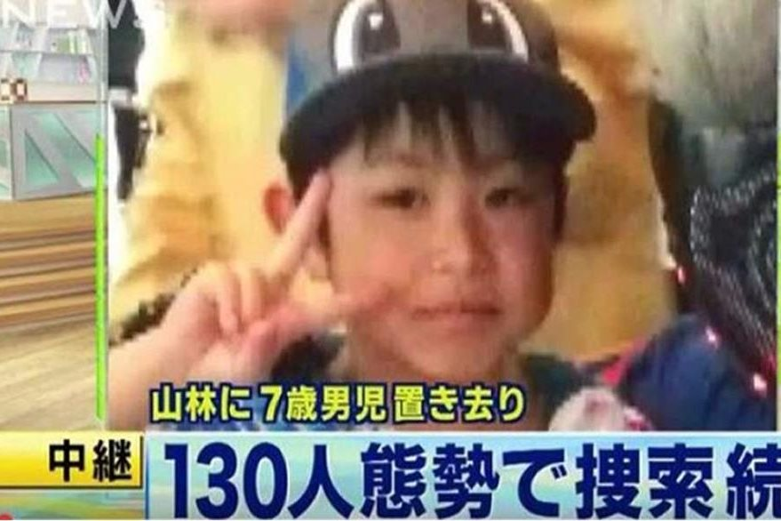 Imagen de Yamato Tanooka, el niño japonés de 7 años que ha sido difundida por los medios de comunicación japoneses.