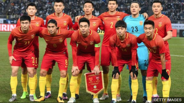 La selección no pudo clasificar al Mundial de Rusia 2018. (Foto Prensa Libre: BBC Mundo)