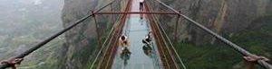 Pasarela de cristal en China.