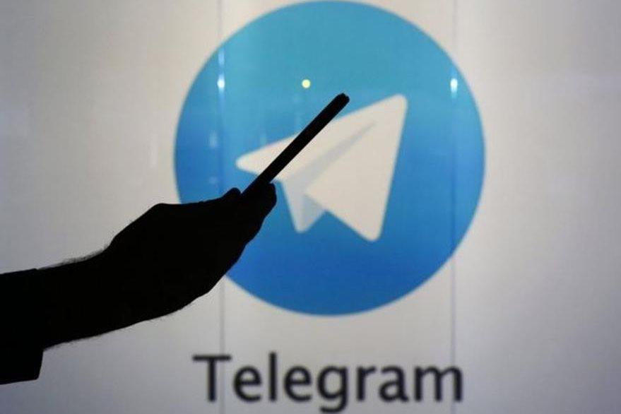 Telegram no pide número de teléfono para registrarse en la app. (GETTY IMAGES)