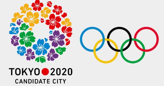 Los juegos olímpicos de Tokio tienen un amplió presupuesto. (Foto Prensa Libre: Hemeroteca PL)