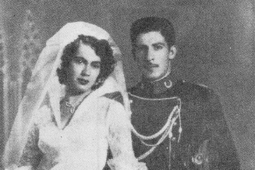 Casamiento de Ríos Montt con Teresa Sosa. (Foto Prensa Libre: Hemeroteca)