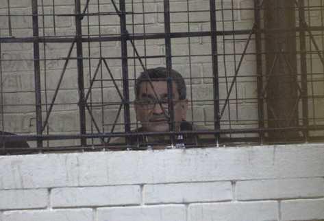 José Mauricio Rodríguez Sánchez, detenido.