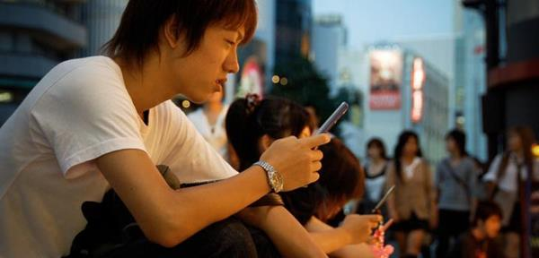 <em>El estudio reveló que el 25% de los hombres japoneses de 30 años nunca han tenido una relación sexual. (Foto Prensa Libre: biobiochile.cl)</em>