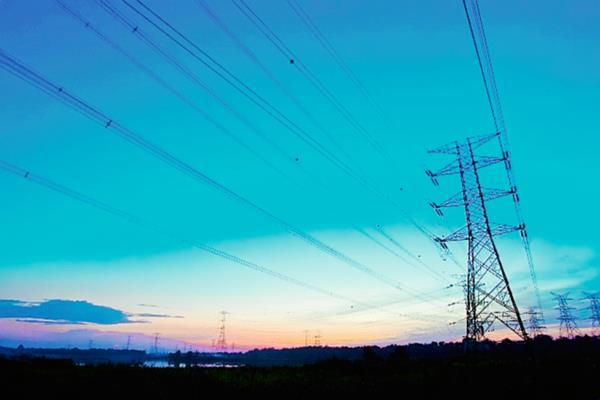 Latinoamérica analizará aspectos de la energía y su potencial.