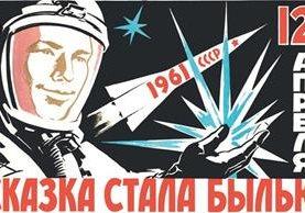 El vuelo de Yuri Gagarin es la referencia de la Noche de Yuri, una noche espacial (Foto Prensa Libre: Twitter).
