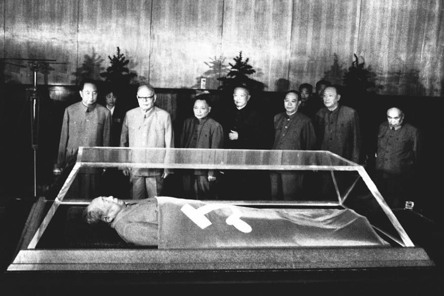 Fotografía del sepelio del líder chino Mao Zedong del 9 de septiembre de 1977. (Foto Prensa Libre: AP).