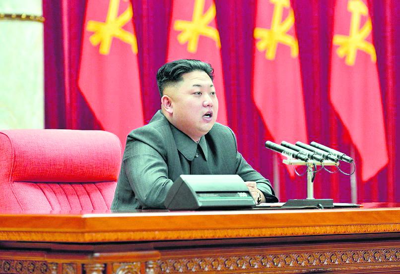 El líder norcoreano Kim Jong-un. (Foto Prensa Libre: AFP).