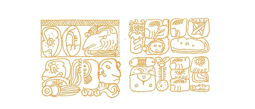 Fragmento de Xikitin (Cigarra), poema escrito en glifos prehispánicos por Martín Gómez  Ramírez (1961).