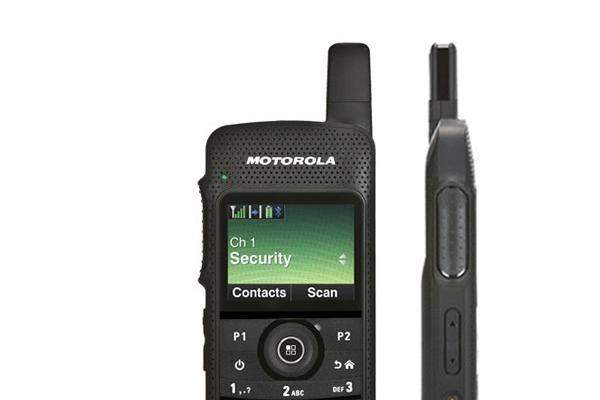 el modelo SL8050 es parecido a un celular.