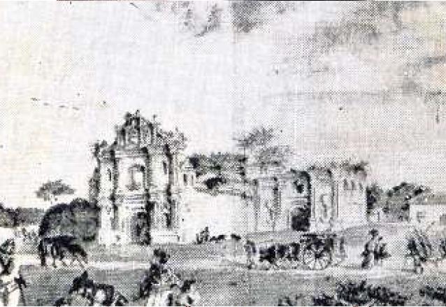 Grabado de 1850 de la Parroquia de la Asunción del pueblo de la Ermita, lugar donde se realizó el primer cabildo municipal en el valle. Años después se convertiría en la Parroquia de la Cruz del Milagro. (Foto: Hemeroteca PL)