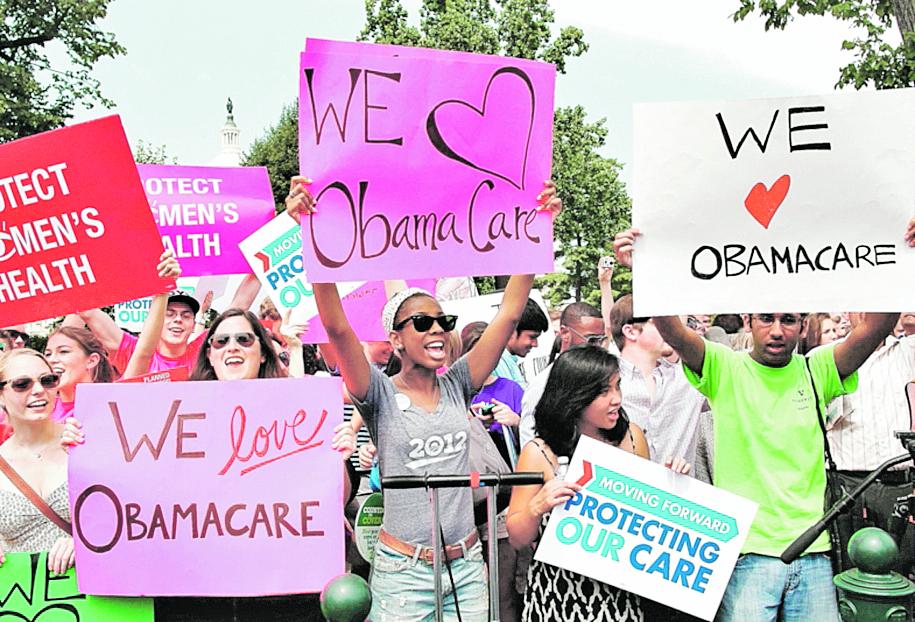 Republicanos comenzaron ofensiva contra el programa de salud de Obama. (Foto: Hemeroteca PL)