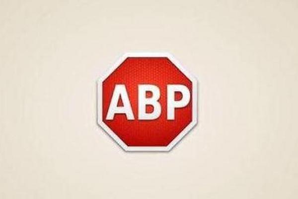 <p>App elimina publicidad, mejora el consumo de batería y reduce los datos (Foto Prensa Libre: ARCHIVO).</p>