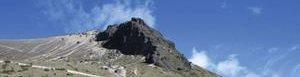 Volcán Ruco Pichincha.