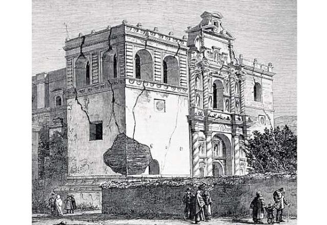 Ruinas del Templo de San Francisco a finales del siglo XIX. (Foto: Hemeroteca PL)