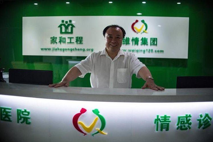 Shu Xin dirige la firma Weiqing, con oficinas centrales en Shangái, China. (Foto Prensa Libre: AFP).