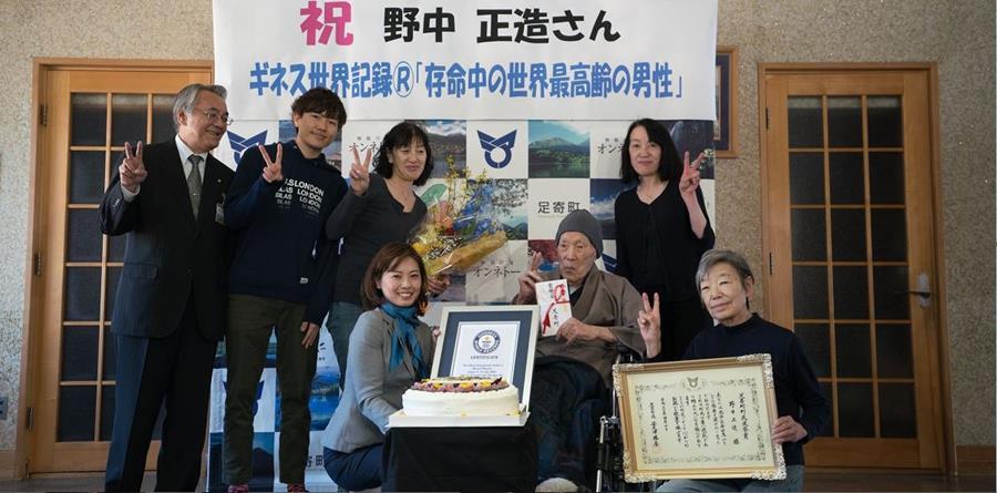 """Un japonés de 112 años reemplaza a """"Marchena"""" como hombre más longevo del mundo. (Foto Prensa Libre: EFE)"""