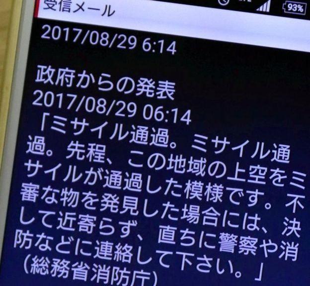 En Hokkaido las autoridades enviaron mensajes diciendo a la gente que buscaran refugios. REUTERS
