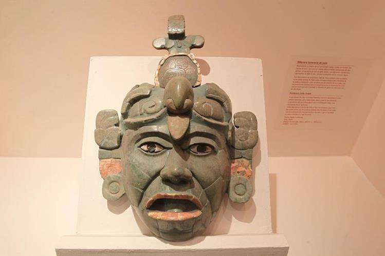 El Museo de Arqueología alberga piezas arqueológicas de alto valor histórico. (Foto Prensa Libre: Hemeroteca PL)