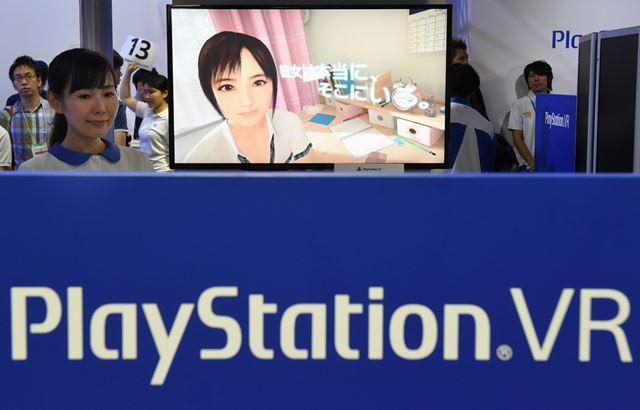 La realidad virtual tiene una fuerte presencia en el Tokyo Game Show. (Foto Prensa Libre: AFP).