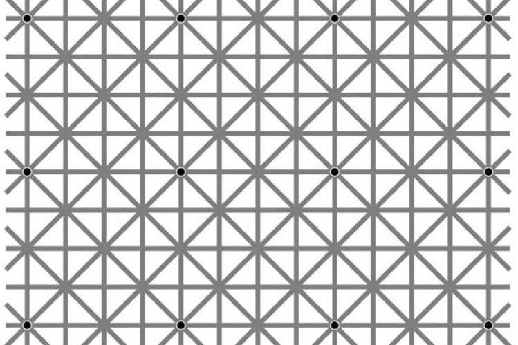 El científico francés Jacques Ninio ideó esta ilusión óptica que no permite ver todos los puntos al mismo tiempo. (JACQUES NINIO)
