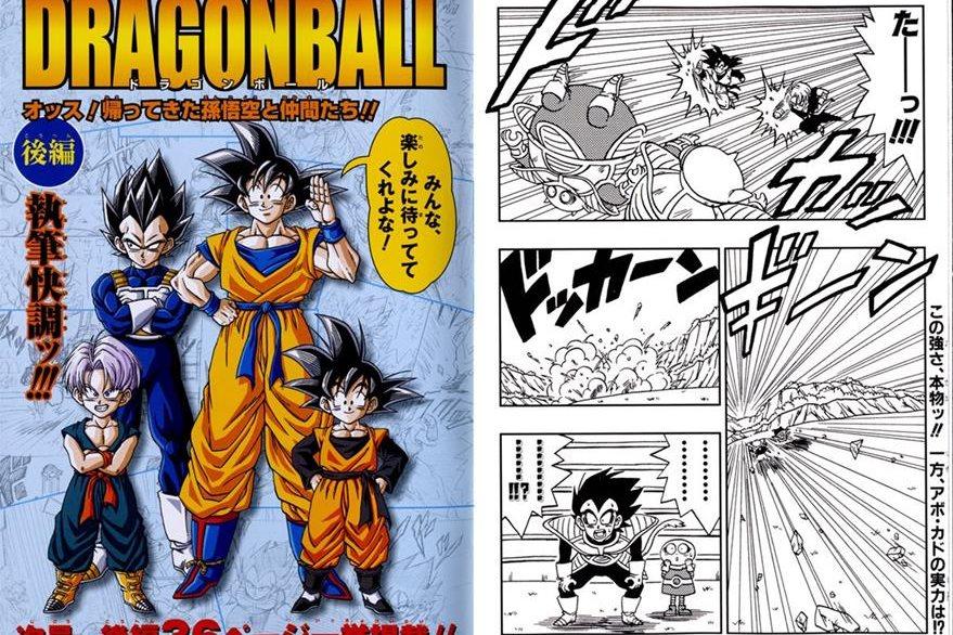 Imagen de un manga de Dragon Ball (Foto: Hemeroteca PL).