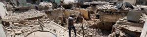 Ataques en Siria.