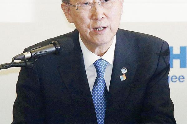 El secretario general de la ONU, Ban Ki-moon. (Foto Prensa Libre: YONHAP)