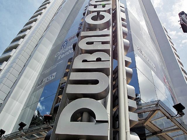 En medio de una crisis de recaudación, la SAT decidió, en el 2014, alquilar por US$4.1 millones seis niveles del edificio Dubai Center, en la zona 10.