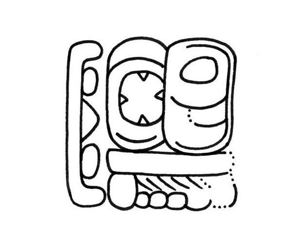 Jeroglífico maya que representa a la Luna.
